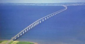 confedration-bridge